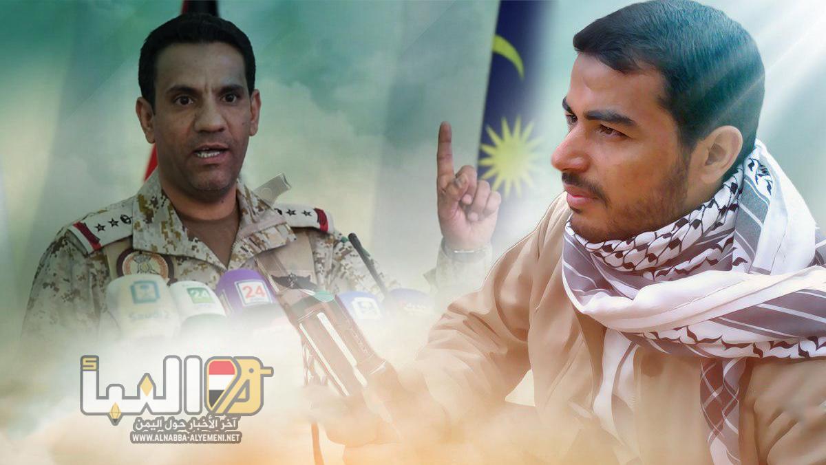 اول رد إستخباراتي للحوثيين على مقتل ابراهيم الحوثي