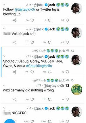 من اخترق حساب جاك دورسي يسيئ الى السود