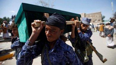 ما يقرب من ربع مليون شخص قد لقوا حتفهم في الصراع في اليمن إذا استمر القتال