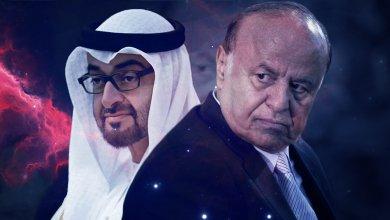 الرئيس هادي يهدد بالإنقلاب على التحالف العربي