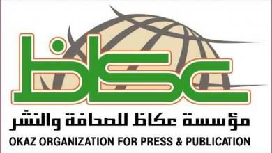 صحيفة سعودية تكسر الحواجز