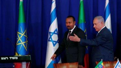 رئيس الوزراء الإثيوبي مع نتنياهو