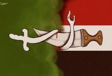 الفرق بين السيف السعودي والجنبية اليمنية