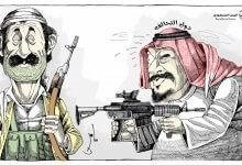 مواجهة دول التحالف لجماعة الحوثي