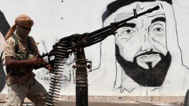 اللعبة السعودية