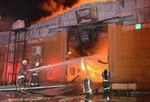 حريق في الرياض
